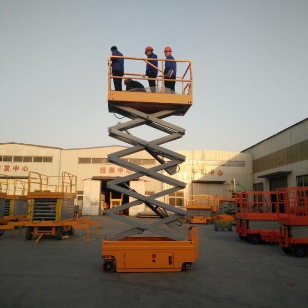 安徽亳州全自行式升降机,移动式升降机,自行走式升降作业平台