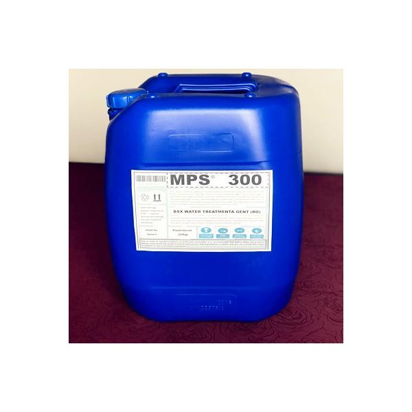 沈阳大型RO设备反渗透膜清洗剂MPS300厂家批发