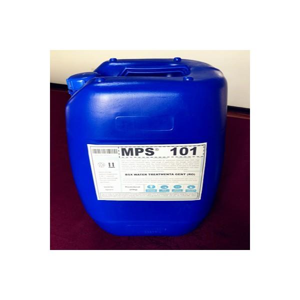 抚州纱厂反渗透膜絮凝剂MPS101物流运输