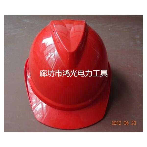 国家电网安全帽报价及厂家 国家电网安全帽规格大全