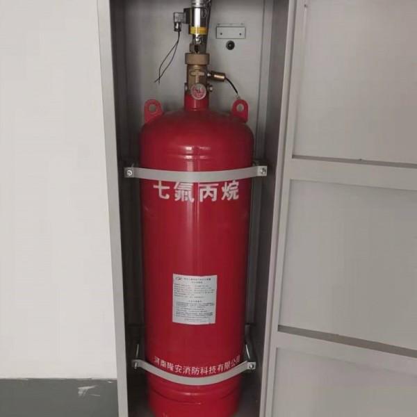 厂家直销-120L柜式七氟丙烷 灭火装置