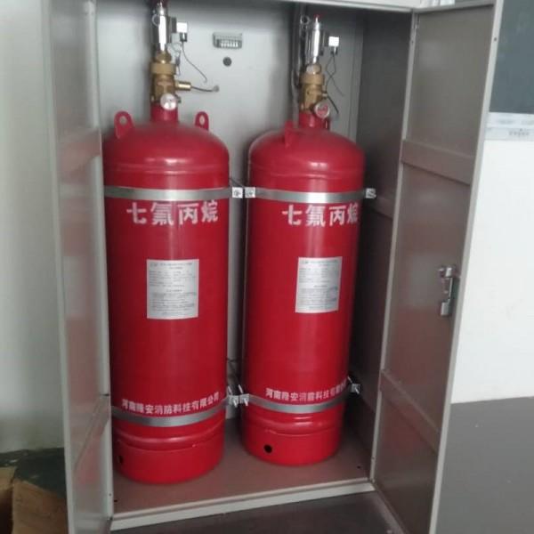 120L双柜式七氟丙烷灭火装置