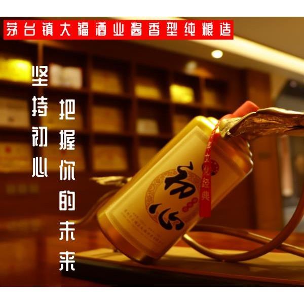 大福初心酒53voI优级酱香型白酒500ML*6瓶