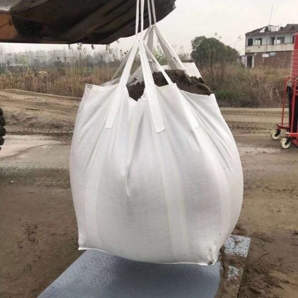 矿石矿砂吨包袋 防漏防水集装袋 定制生产吨袋