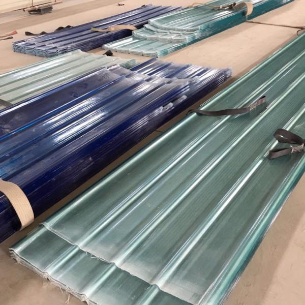 河南阳光板 frp透明采光瓦 玻璃纤维透明瓦