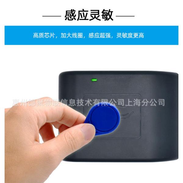 厂家直销 ic卡i门禁卡会员卡电子标签
