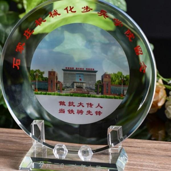 西安水晶纪念品定制 同学聚会纪念品厂家直销 毕业相聚礼品制作