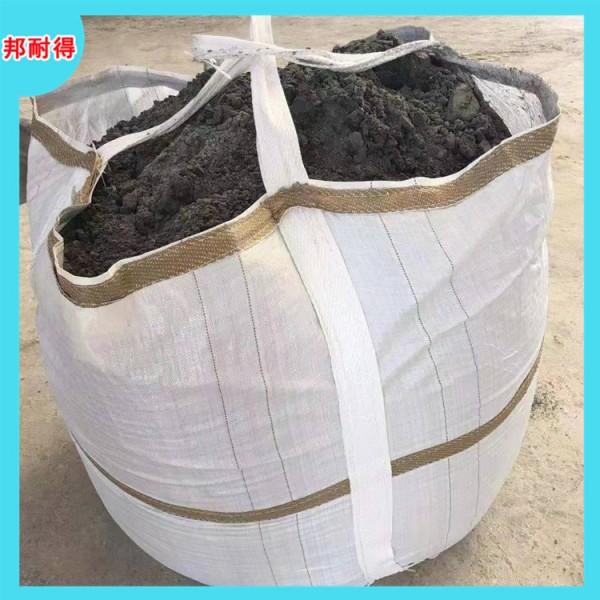 穆林市邦耐得现货供应化工吨包袋