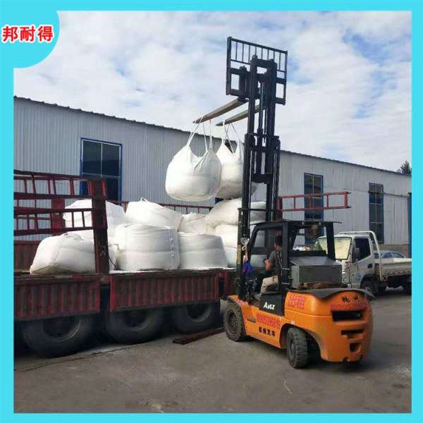 宁安市可定制防静电吨包袋危险品塑料编织袋