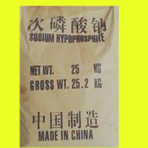次磷酸钠化学镀剂;水处理、制备各种工业防腐剂及油田阻垢