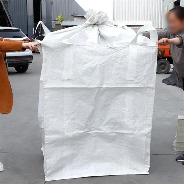 开原市柔性集装袋吨袋日式吊带