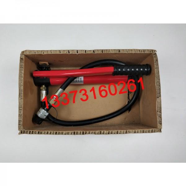 可租赁/可出售手动液压机240kN电力承装承修三级资质工具