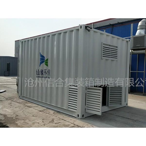 全新特种集装箱 保温设备集装箱 厂家定制
