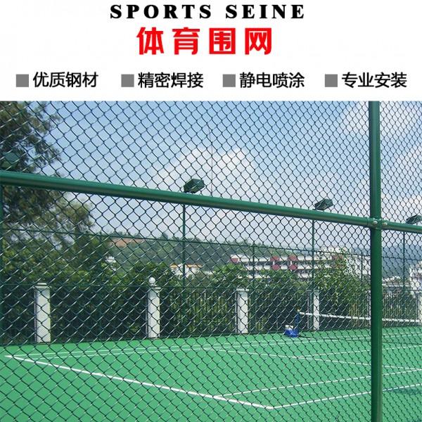 厂家直营体育场围栏网足球运动场护栏网