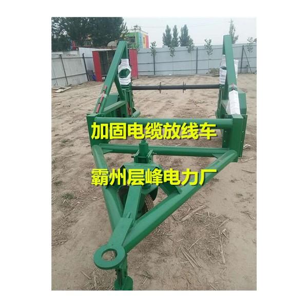 8T电缆放线车参数 液压电缆拖车报价及图片