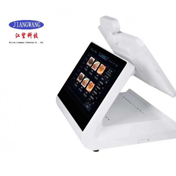 北京JWGR2面部识别消费机系统,专业品质,售后及时