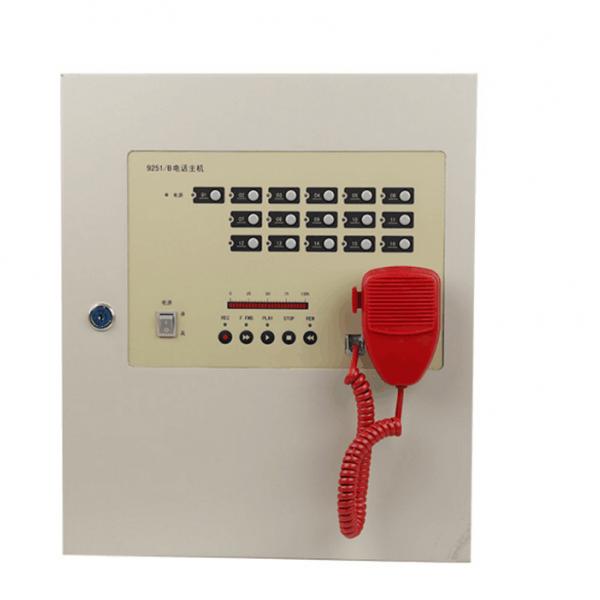 新国标DH9251火警电话主机多线消防电话主机