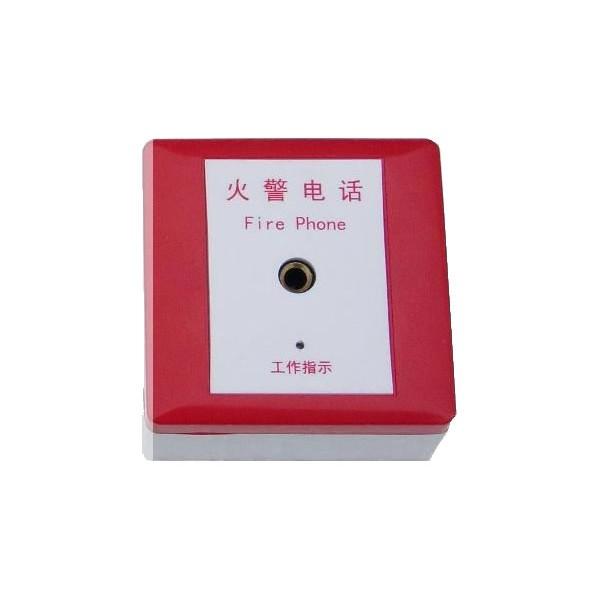 宏盛高科DH9273多线消防电话插孔厂家直销