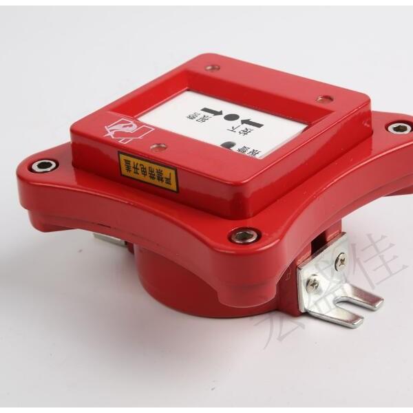 防爆型火灾手动报警按钮 HASB-3(含雨箱操作立柱)