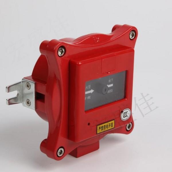 智能型防爆消火栓按钮/编码型防爆火灾手动按钮
