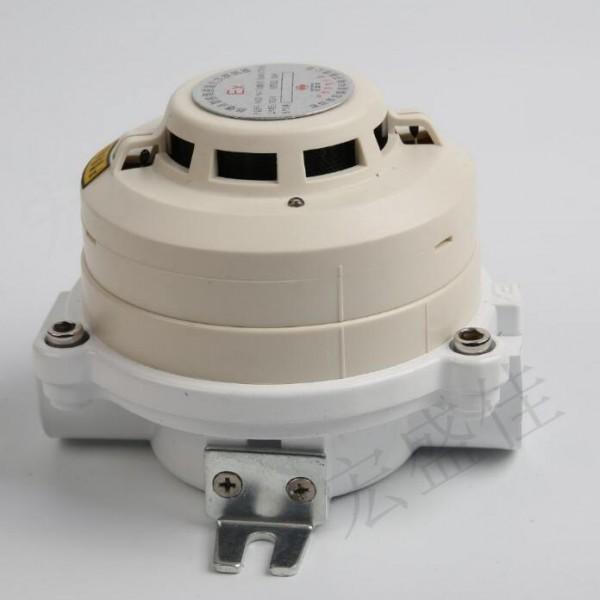 HASD-YW-2防爆复合型感烟火感温火灾探测器(质量保证)