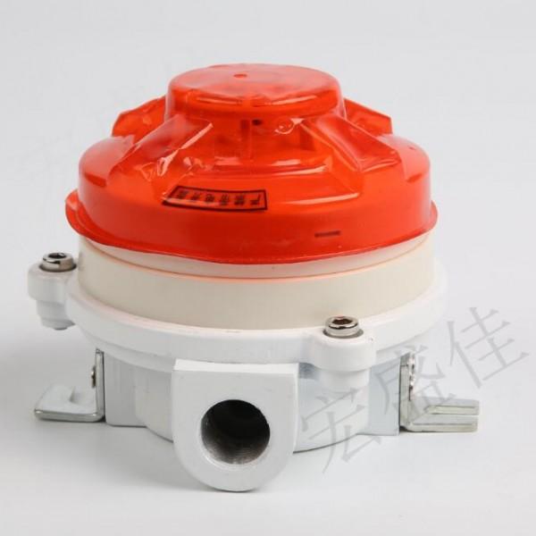 宏盛高科HAWG-D-2防爆点型感温火灾探测器(防爆标志)