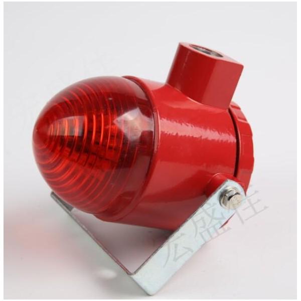防爆声光报警器/防爆大分贝火灾消防声光警讯器(24V)