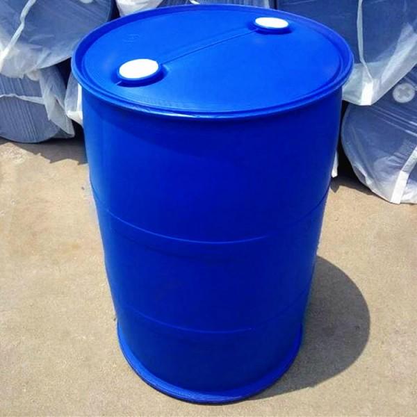 200公斤双环桶200KG化工桶