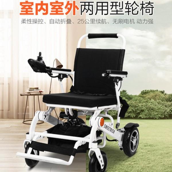 维一佳斯威驰009便携式电动轮椅车