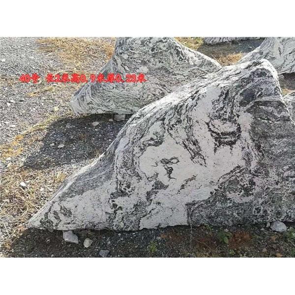广东泰山石切片石厂家批发优惠多多欢迎现场选购