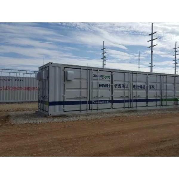 定制 MWH锌溴液流电池储能系统 储能电站电池集装箱