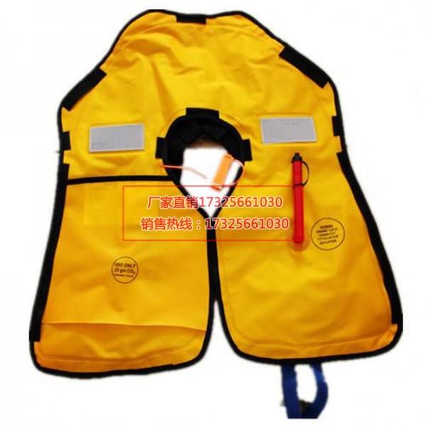 直销充气式救生衣气胀式救生衣自动充气救生衣气胀式钓鱼救生衣