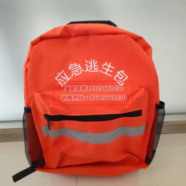防洪防灾消防急救包防灾救援应急包地震救灾医疗包逃生救援背包