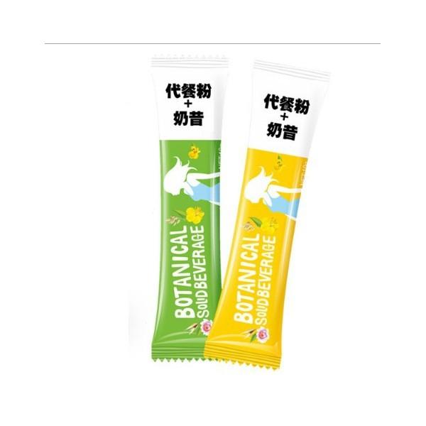 胶原蛋白固体饮料 K糖固体饮料 白芸豆压片糖果OEM贴牌代工