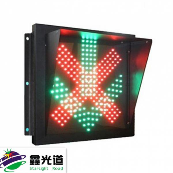 东莞红叉绿箭车道灯 海关红叉绿箭车道指示灯 收费站车道指示灯
