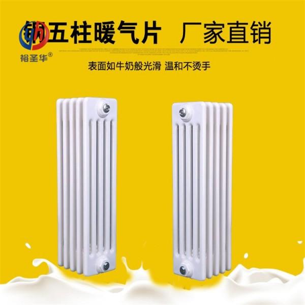 scggz509家用壁挂式五柱暖气片优点