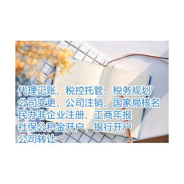 北京东城带艺术培训教育咨询机构转让保证培训公司转让安全问题