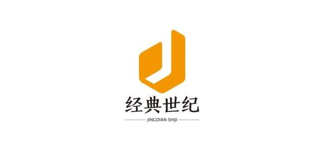 海南公司设立新公司的未来趋势怎么样
