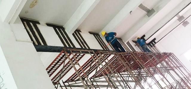 机房荷载补强改造施工 承接改造加固公司