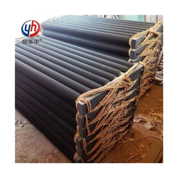 dn65-76(2.5寸)钢制翅片管对流散热器厂家