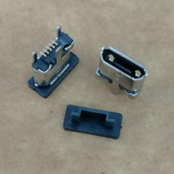 MICRO 5P立贴母座 SMT 卷边 高6.75mm