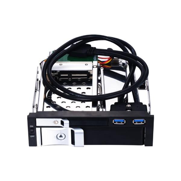 2.5寸+3.5寸台式机光驱位USB3.0硬盘抽取盒