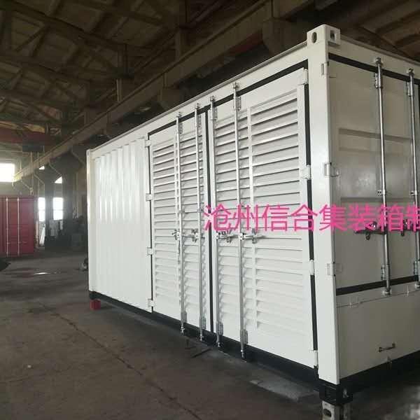百叶集装箱厂家 特种集装箱定制 百叶通风集装箱
