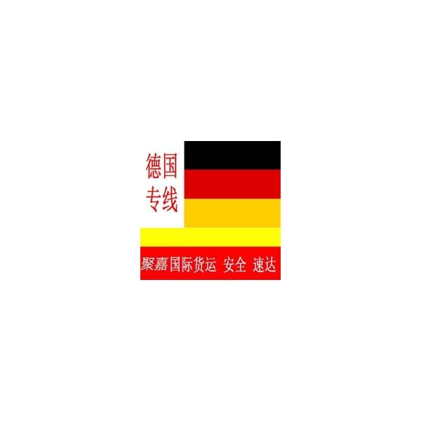 上海到德国FBA亚马逊头程空运UPS空加派