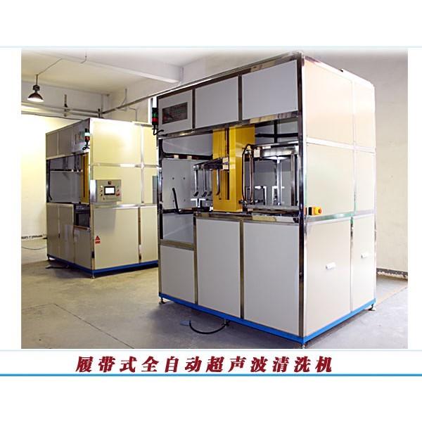 江西超声波清洗机,赣州清洗设备,株洲工业清洗剂