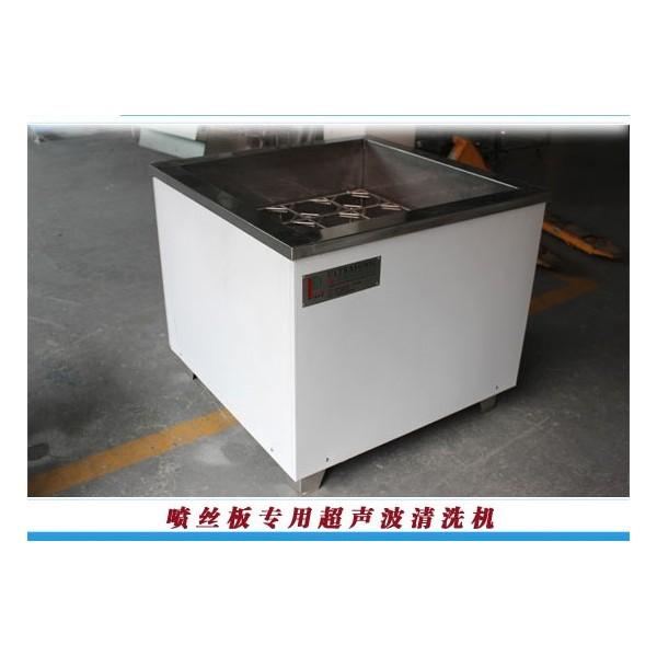 离子镀膜超声波清洗机,全自动超声波清洗机