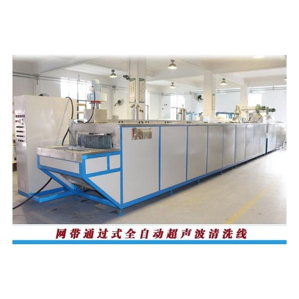 宁波光学行业清洗机,多槽超声波清洗机,品牌博尔