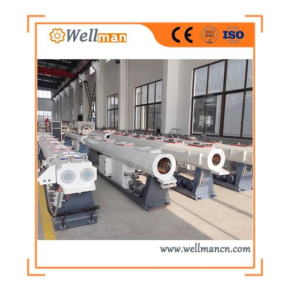 PEX-a聚乙烯管材生产线设备