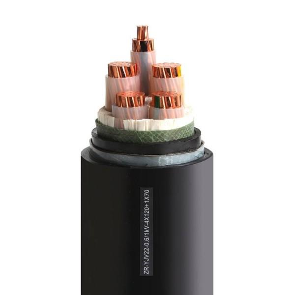 国网电缆集团,电力电缆YJV22,ZC-YJV