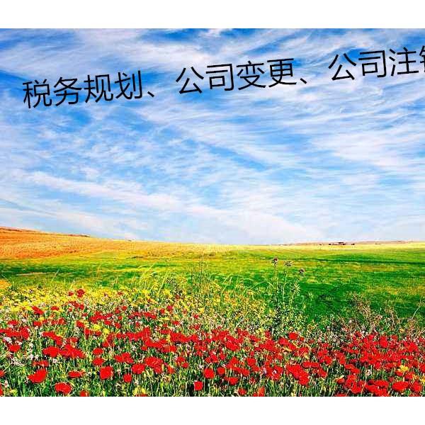 北京书法、绘画培训公司转让石景山长期地址带艺术培训范围转让